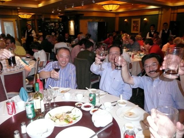 Hiroshi Ueda, Wei Ge and Makito Kobayashi